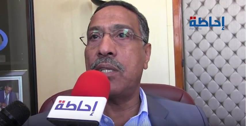 العمري قد تشق فريق الاتحاد المغربي للشغل بالمستشارين