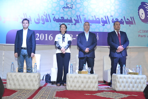 غياب الأمين العام الوطني لحزب الأصالة والمعاصرة عن الجامعة الربيعية الأولى لمنظمات الشباب.