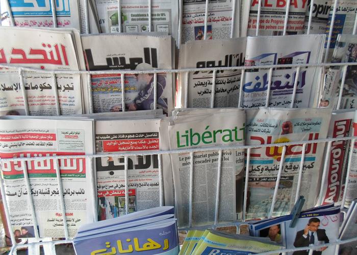 اجتماع طارئ لناشري الصحف لتأسيس تجمع مهني