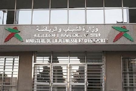 فتح باب الترشح لمنصب مدير المعهد الملكي لتكوين أطر الشبيبة والرياضة.