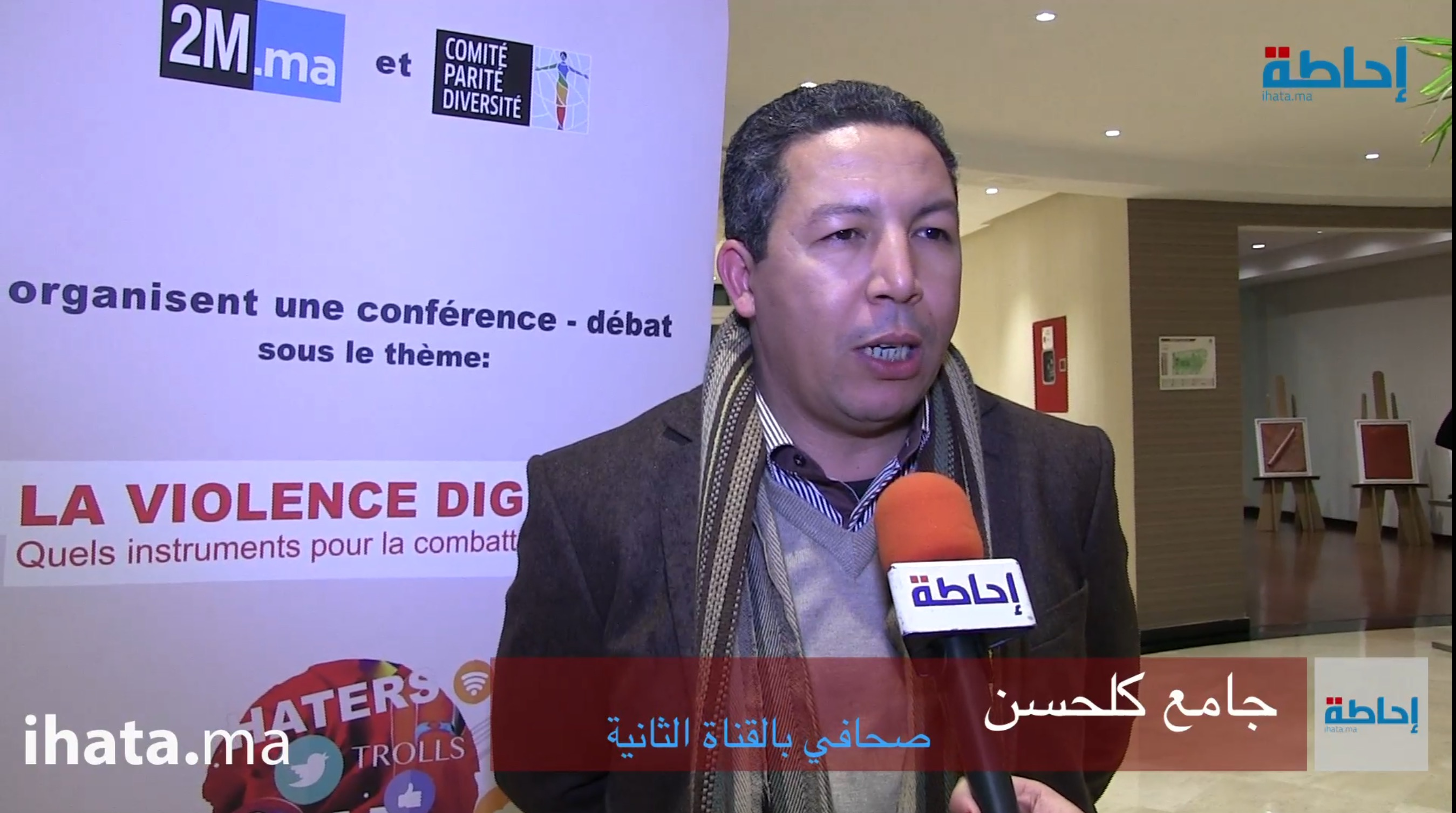 """جامع كلحسن يكشف حقيقة توقيف دوزيم لحلقة """"مباشرة معكم"""" حول احتجاجات الجزائر"""