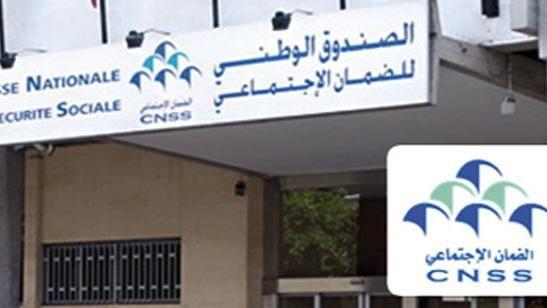 الـCNSS تعويض جزافي شهري لأجراء المقاولات السياحية (كوفيد-19)