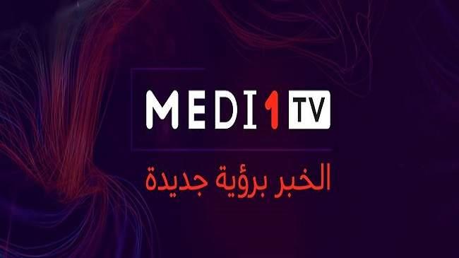 قناة ميدي 1 تي في  تعتذر لمشاهديها
