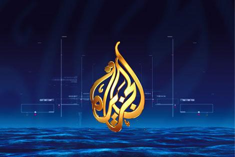 """السعودية والامارات تحجبان موقع """"الجزيرة"""" وجميع وسائل الإعلام القطرية"""