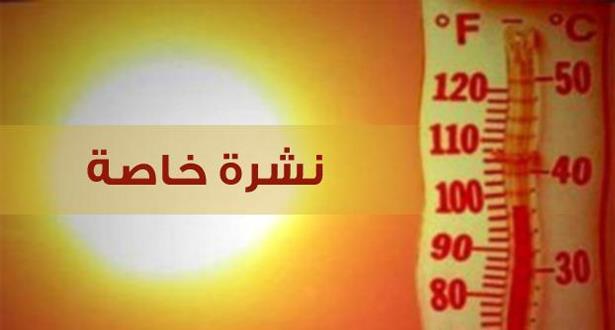 نشرة خاصة.. موجة حر بعدد من مناطق المملكة