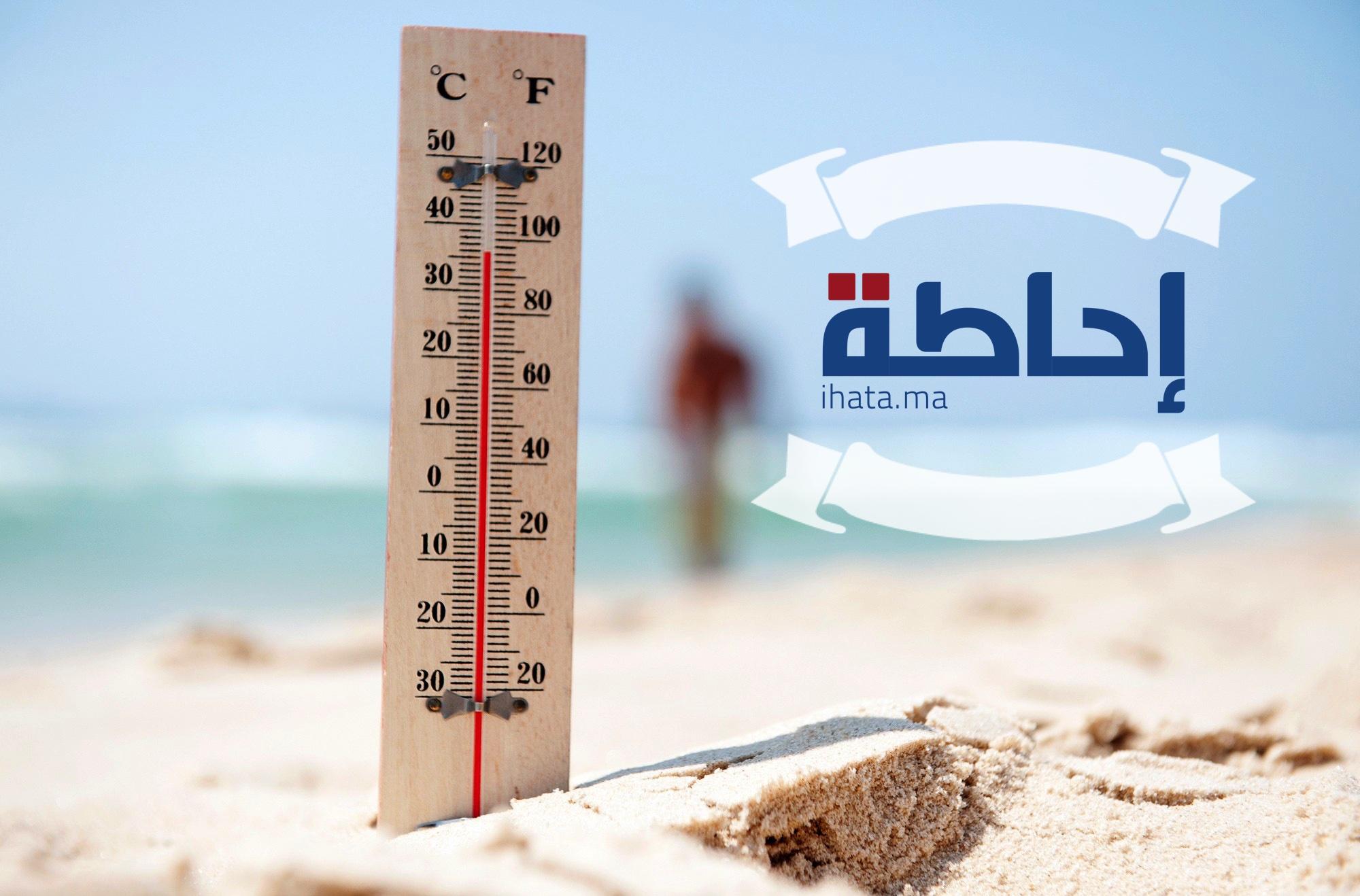 طقس الأربعاء.. إستمرار الحرارة
