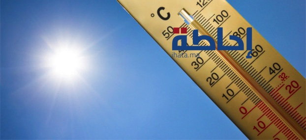 توقعات أحوال الطقس الجمعة