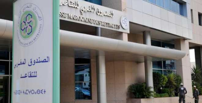 الصندوق المغربي للتقاعد يعلن عن انطلاق عملية مراقبة الحياة برسم 2019
