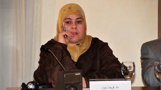 فريدة زمرد على رأس مركز الدراسات والأبحاث في القضايا النسائية في الإسلام