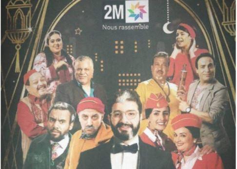 "كوميديون مغاربة غاضبون من ""دوزيم"" قبل رمضان"