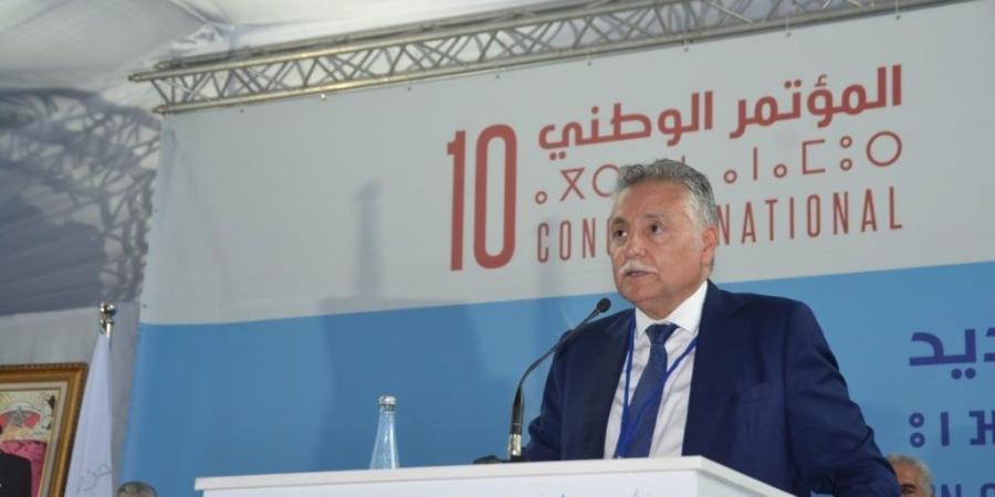 إعادة انتخاب نبيل بنعبد الله أمينا عاما لحزب التقدم والاشتراكية لولاية ثالثة