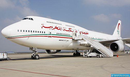 اتفاقية بين RAM والخطوط الأردنية