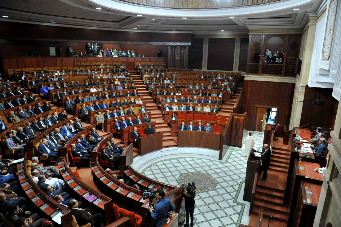 جلسة مشتركة لمجلسي البرلمان لتقديم مشروع قانون المالية