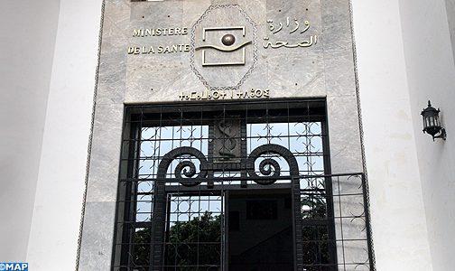 """أنفلونزا """"إش 1 إن 1"""" .. المصحة التي توفيت بها إحدى السيدات بمدينة الدار البيضاء غير مدرجة ضمن منظومة الترصد الوبائي"""