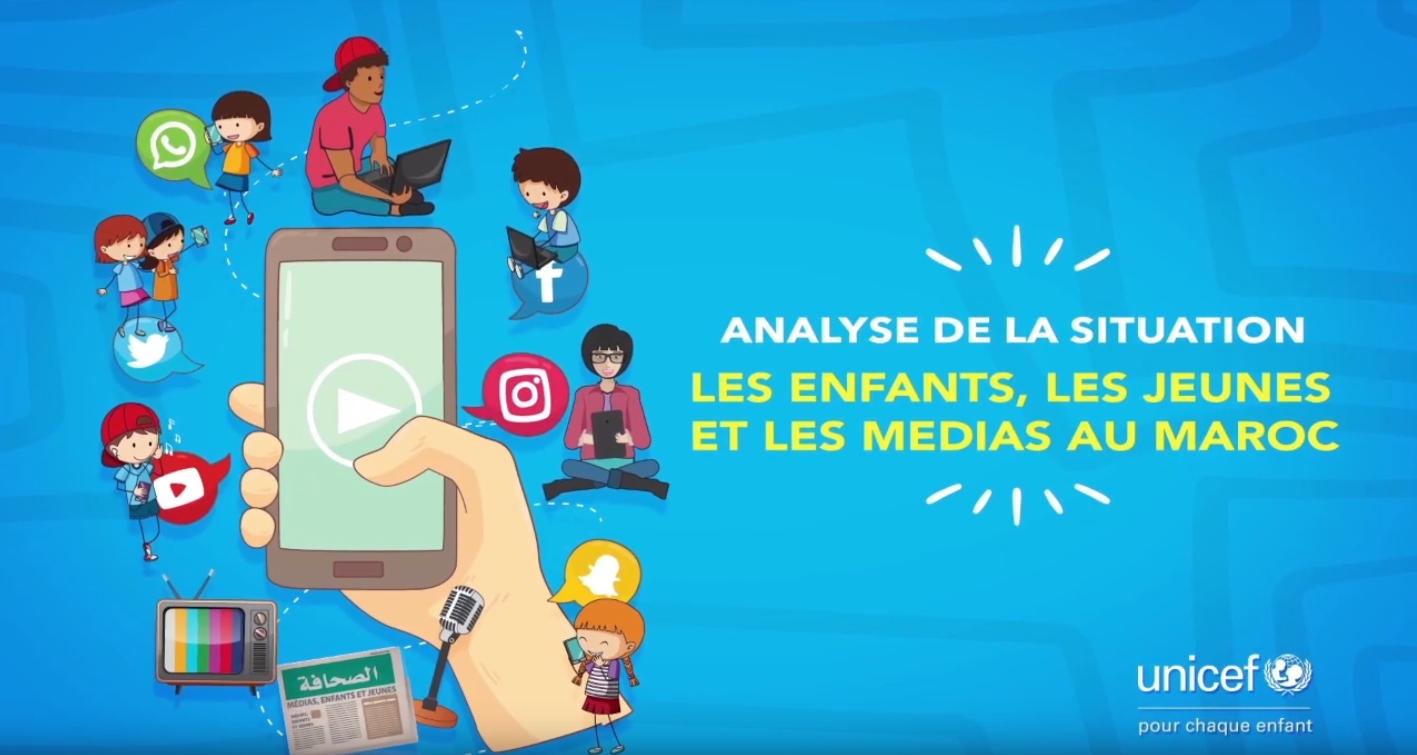 اليونيسيف تكشف عن نتائج دراسة حول الأطفال والشباب ومكانتهم في المشهد الإعلامي بالمغرب