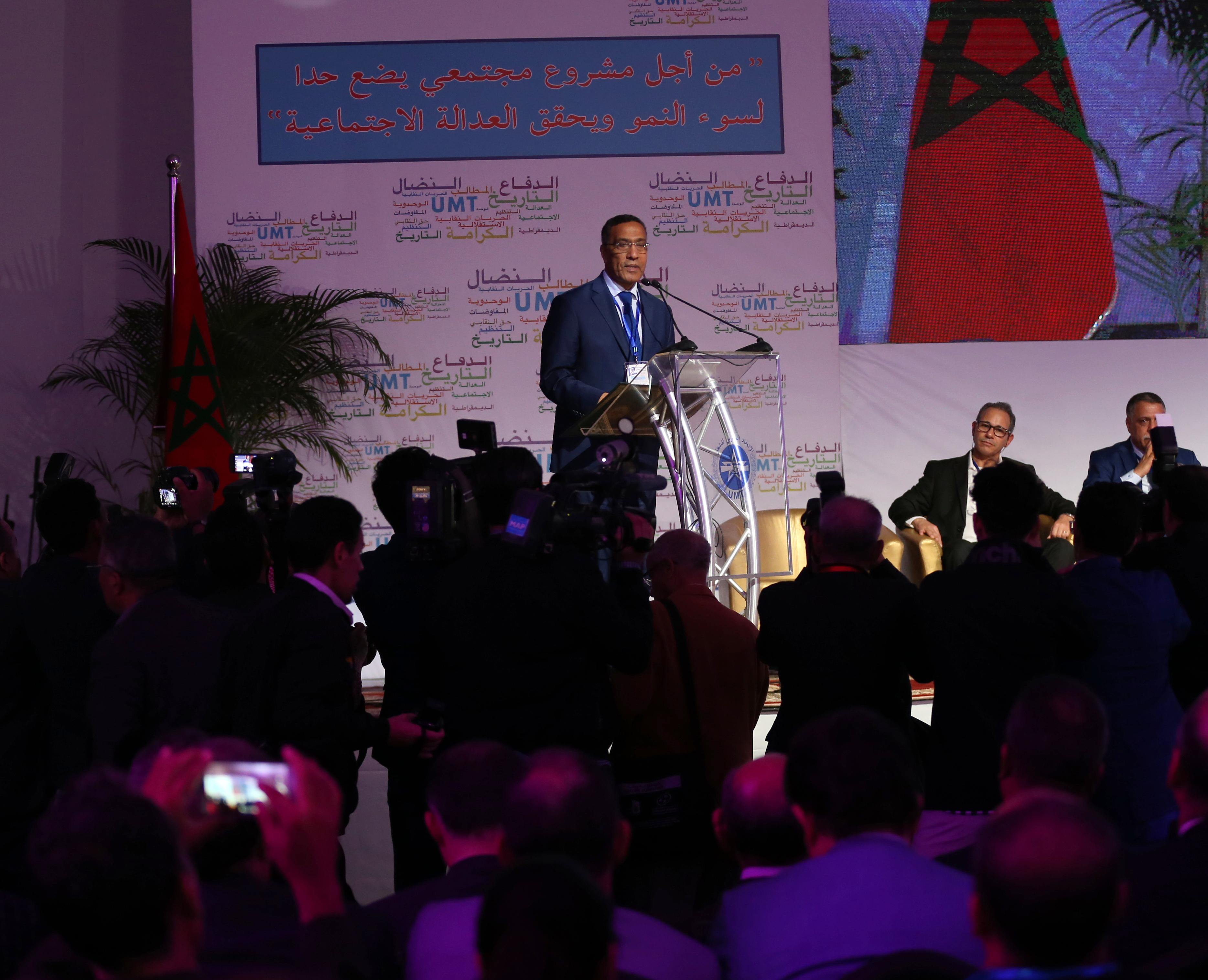 الدار البيضاء..انطلاق أشغال الجامعة الصيفية للاتحاد المغربي للشغل