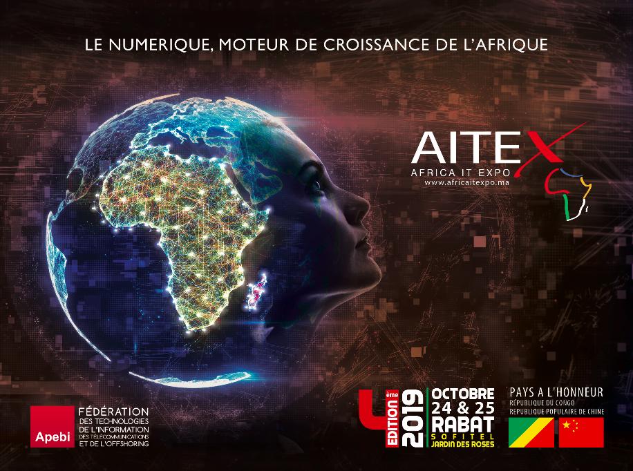"""الرباط تحتضن النسخة الرابعة من """"أيتكس"""" للتكنولوجيا الرقمية في إفريقيا"""