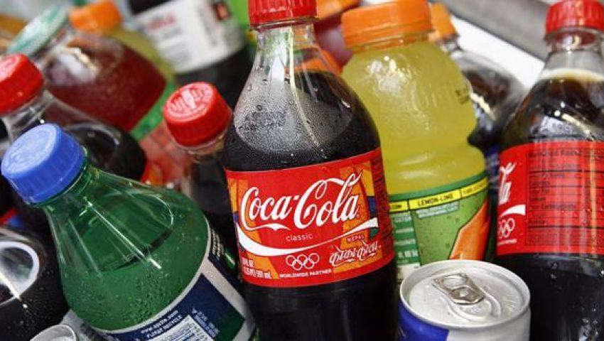 دراسة تربط بين المشروبات السكرية والإصابة بالسرطان