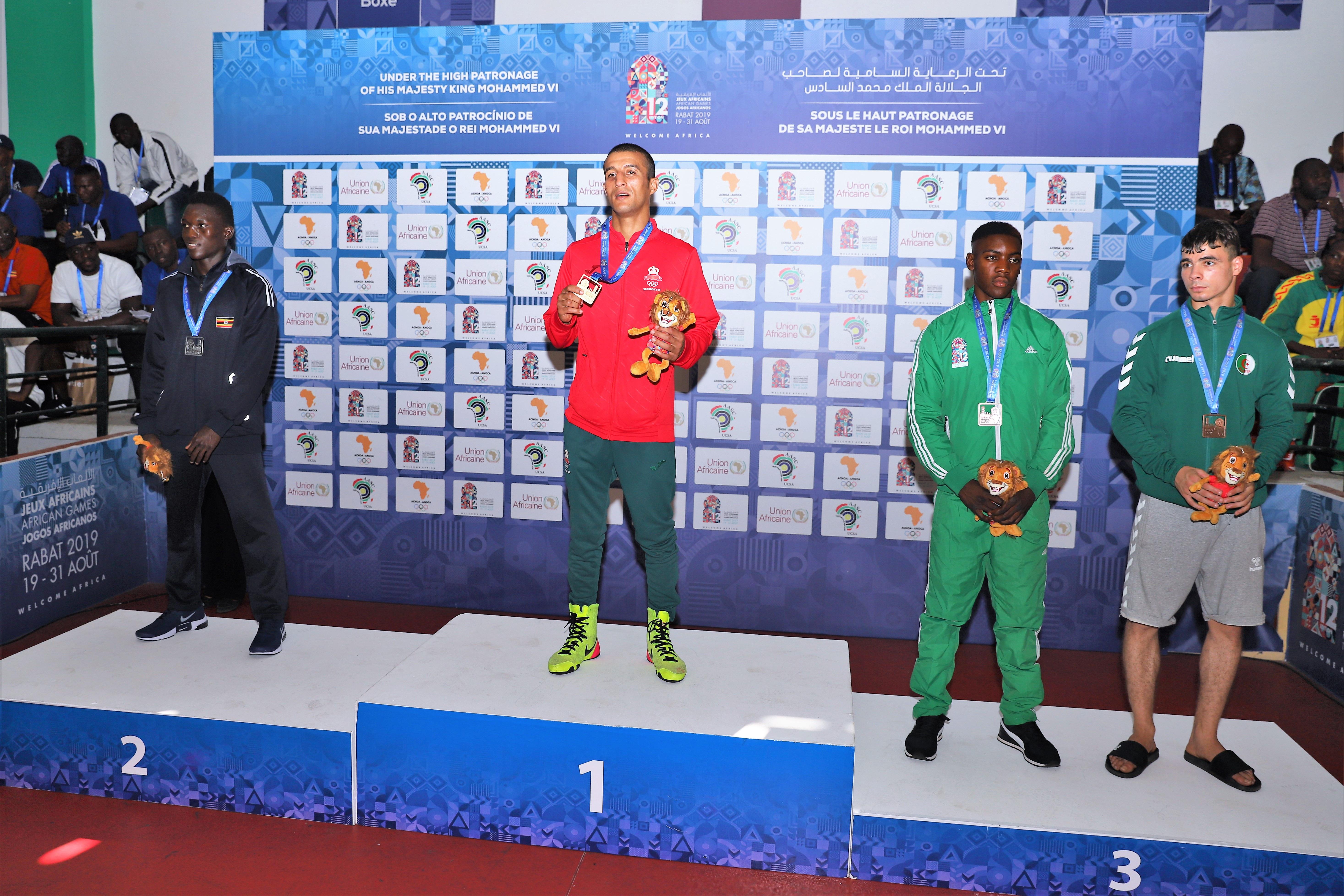 الألعاب الإفريقية: المغرب يتراجع إلى المركز الـ5 بعد اليوم الـ11