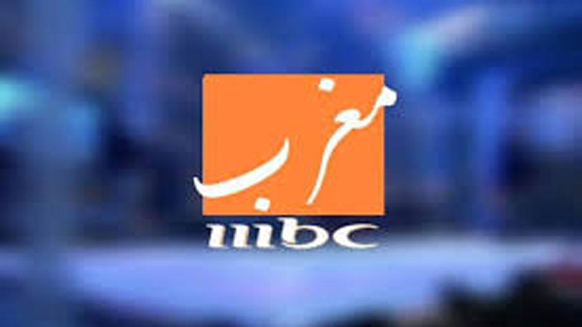 في إطار مسلسل الخلجنة .. MBC تُهين فنانين مغاربة
