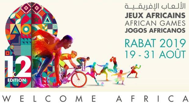 المغرب يتصدر ترتيب افتتاح منافسات الألعاب الإفريقية