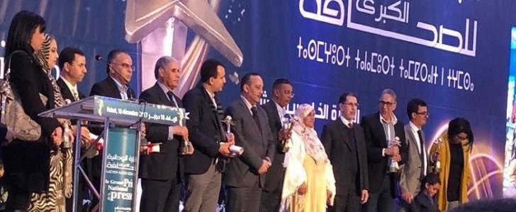 الإعلان عن انطلاق الدورة الـ17 للجائزة الوطنية للصحافة