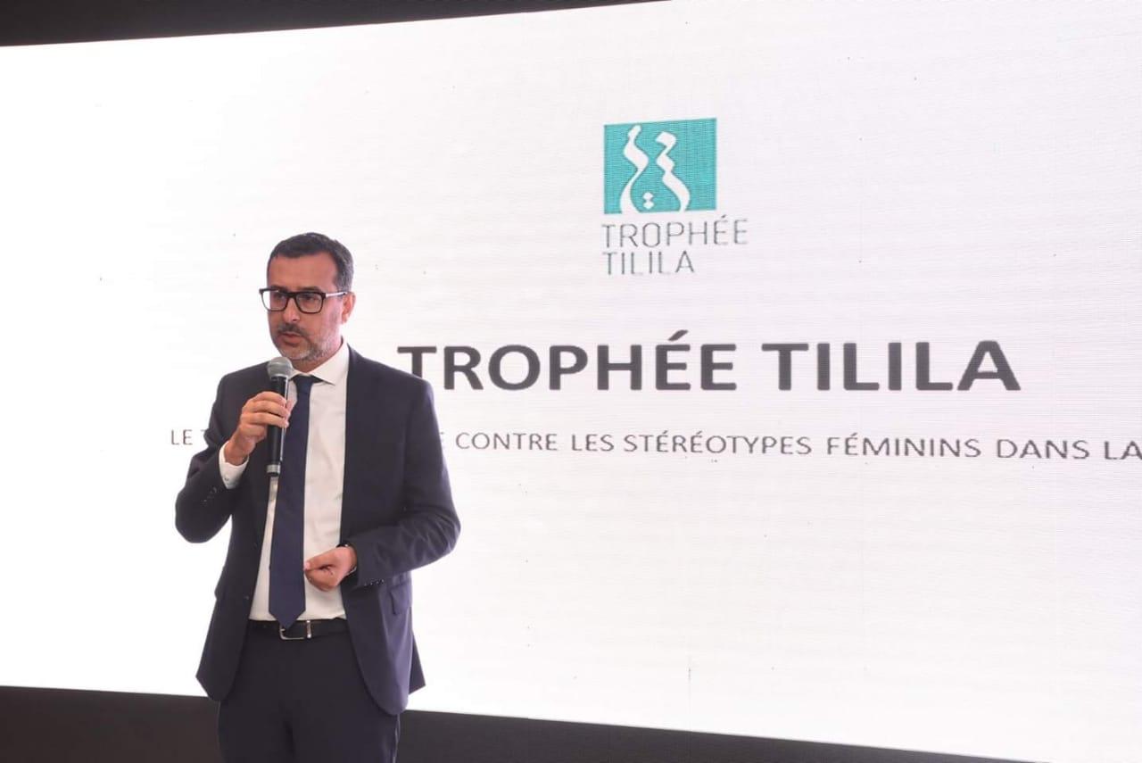دوزيم تطلق جائزة تيليلا لتحسيس المعلنين بقيم المناصفة والمساواة (فيديو)