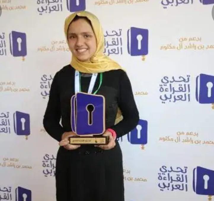 مغربية ضمن 5 متأهلين للتويج بلقب برنامج تحدي القراءة العربي