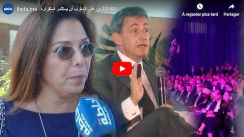 نائلة التازي: على المغرب أن يستثمر استقراره
