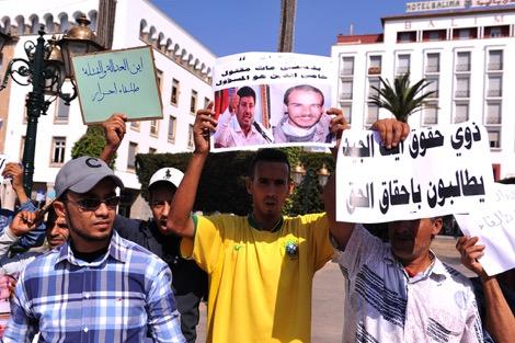 """الحكم على """"قتلة"""" الطالب بنعيسى آيت الجيد"""