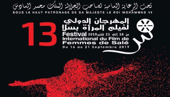 مهرجان فيلم المرأة بسلا يناقش المساواة بين الجنسين في السينما