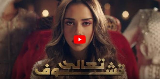 فيديو.. بلقيس اليمنية تصدر أغنية مغربية