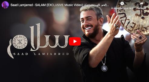 """فيديو.. أغنية سعد لمجرد تعود إلى """"يوتيوب"""""""