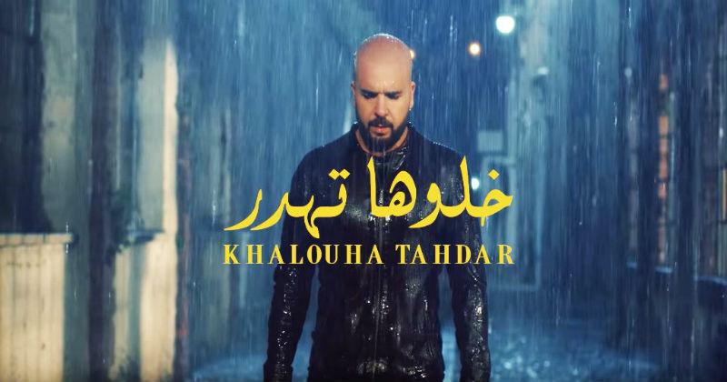 فيديو.. حقيقة سرقة الدوزي لأغنية الشاب عمرو