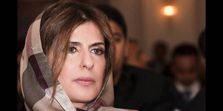 أين اختفت الأميرة بسمة بنت سعود بن عبد العزيز؟