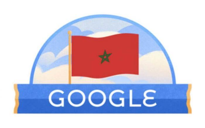 """""""غوغل"""" يَحتفل بعيد استقلال المغرب"""