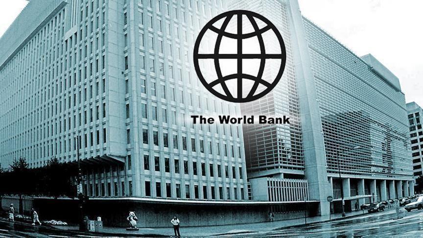إدارة الكوارث الطبيعية .. البنك الدولي يمنح المغرب قرضا بقيمة 275 مليون دولار