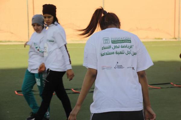 """فوسبوكراع تنظم النسخة الـ3 لبرنامج """"الرياضة لكل النساء من أجل تنمية مستدامة"""""""