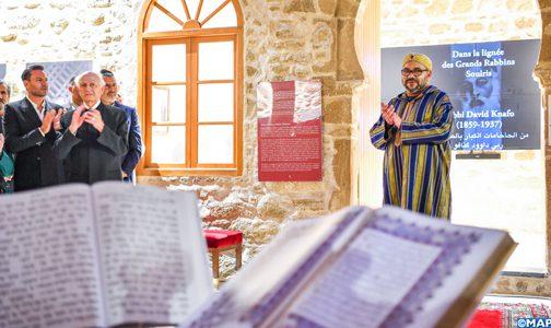 أمير المؤمنين يزور بيت ذاكرة اليهود المغاربة