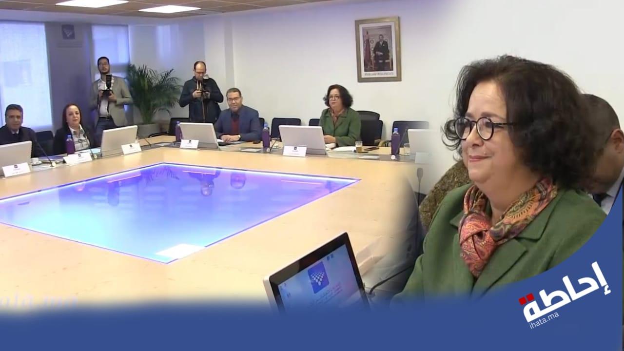 """تجويد المضامين الإعلامية ونبذ خطاب الكراهية ضمن لقاء """"الهاكا"""" مع الصحافة (فيديو)"""