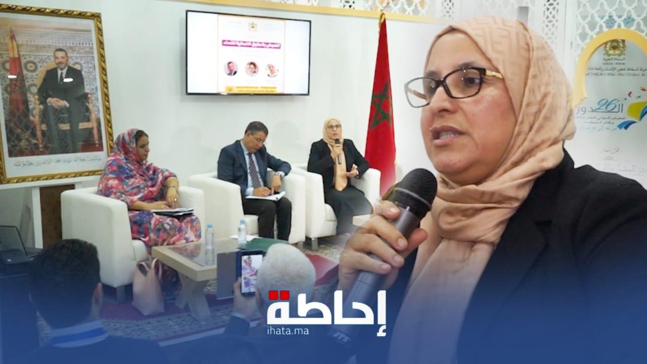 بسيمة الحقاوي تناقش قضايا المرأة بمعرض الكتاب (فيديو)
