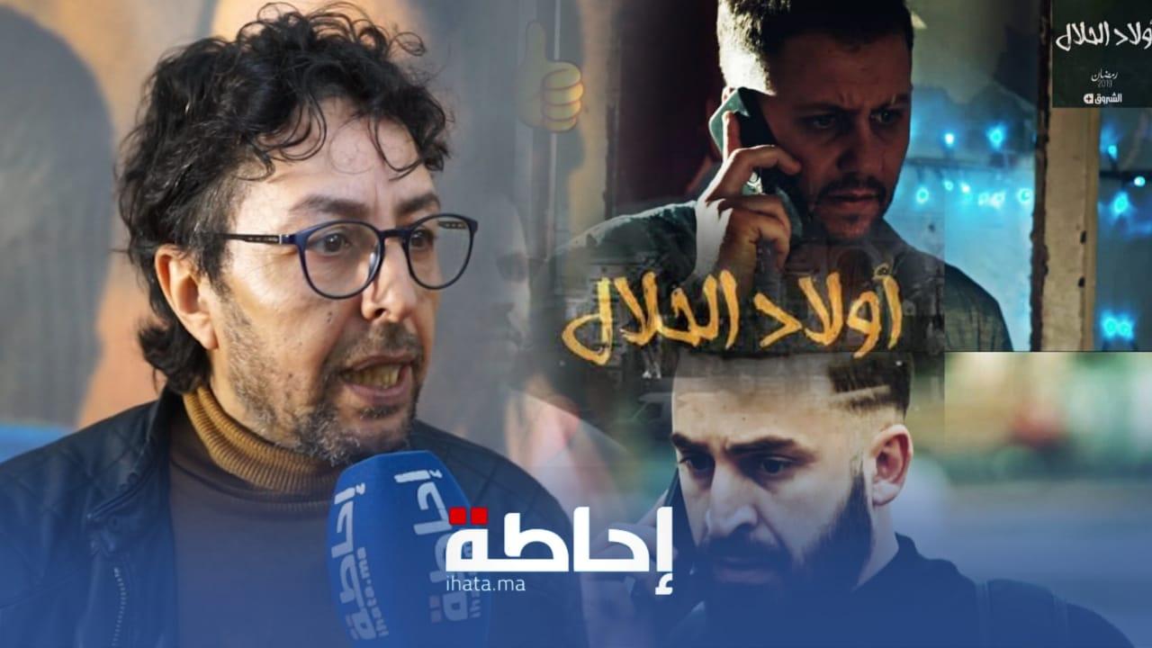 سعيد باي يكشف كواليس مشاركته في المسلسل الجزائري أولاد الحلال (فيديو)