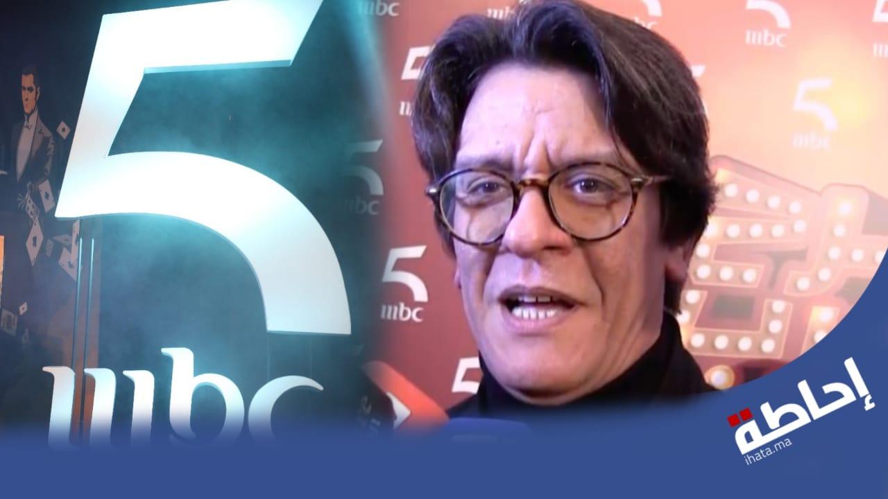 فيديو.. الادريسي : سينما ريالطو نتاعشات ونتمناو نعاودو نشوفو مسرحيات كثار