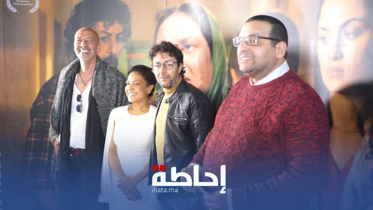 """""""طفح الكيل"""" فيلم يروي واقع الصحة في المغرب (فيديو)"""