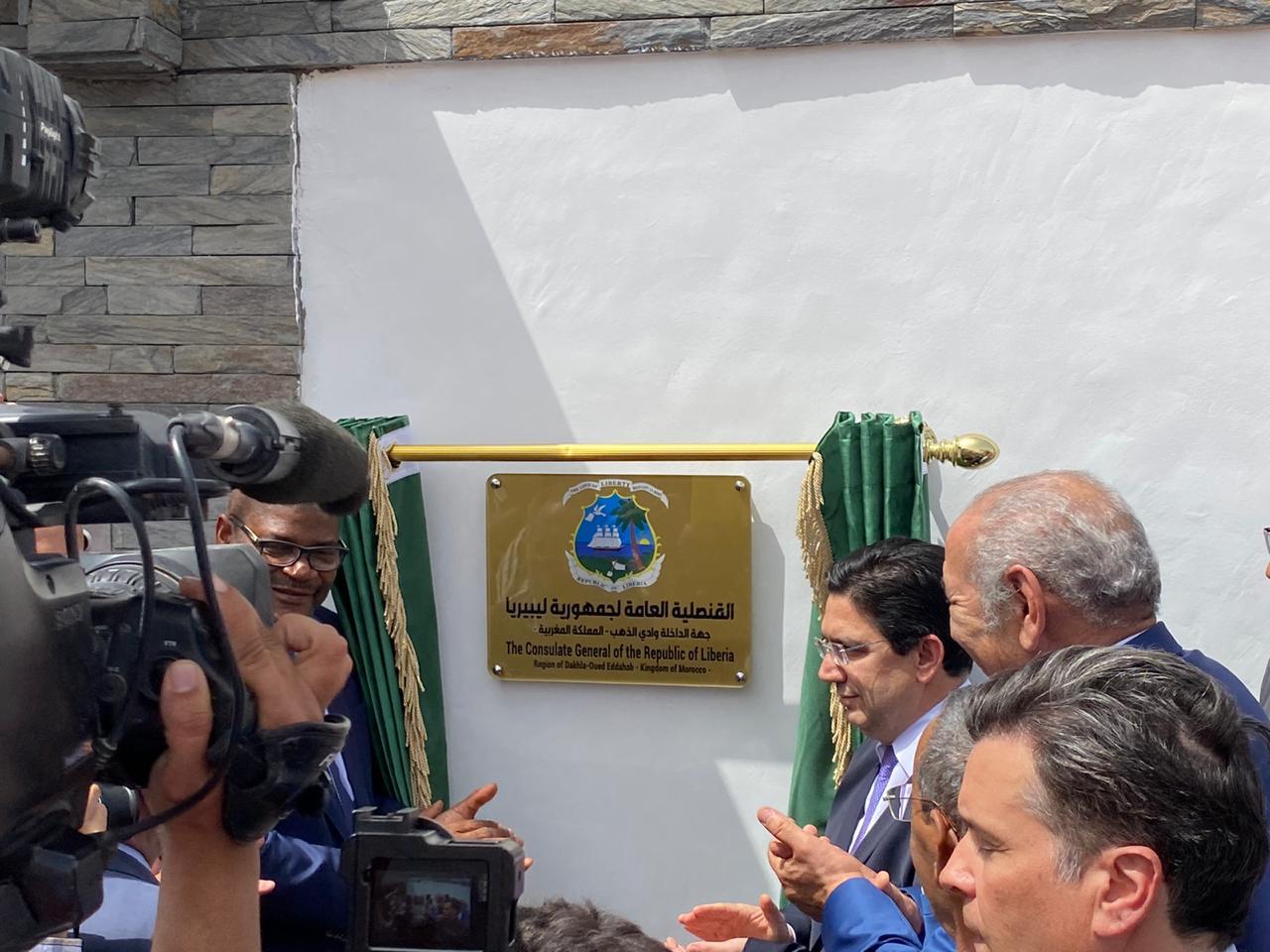 افتتاح 10 قنصليات بالأقاليم الجنوبية خلال شهرين