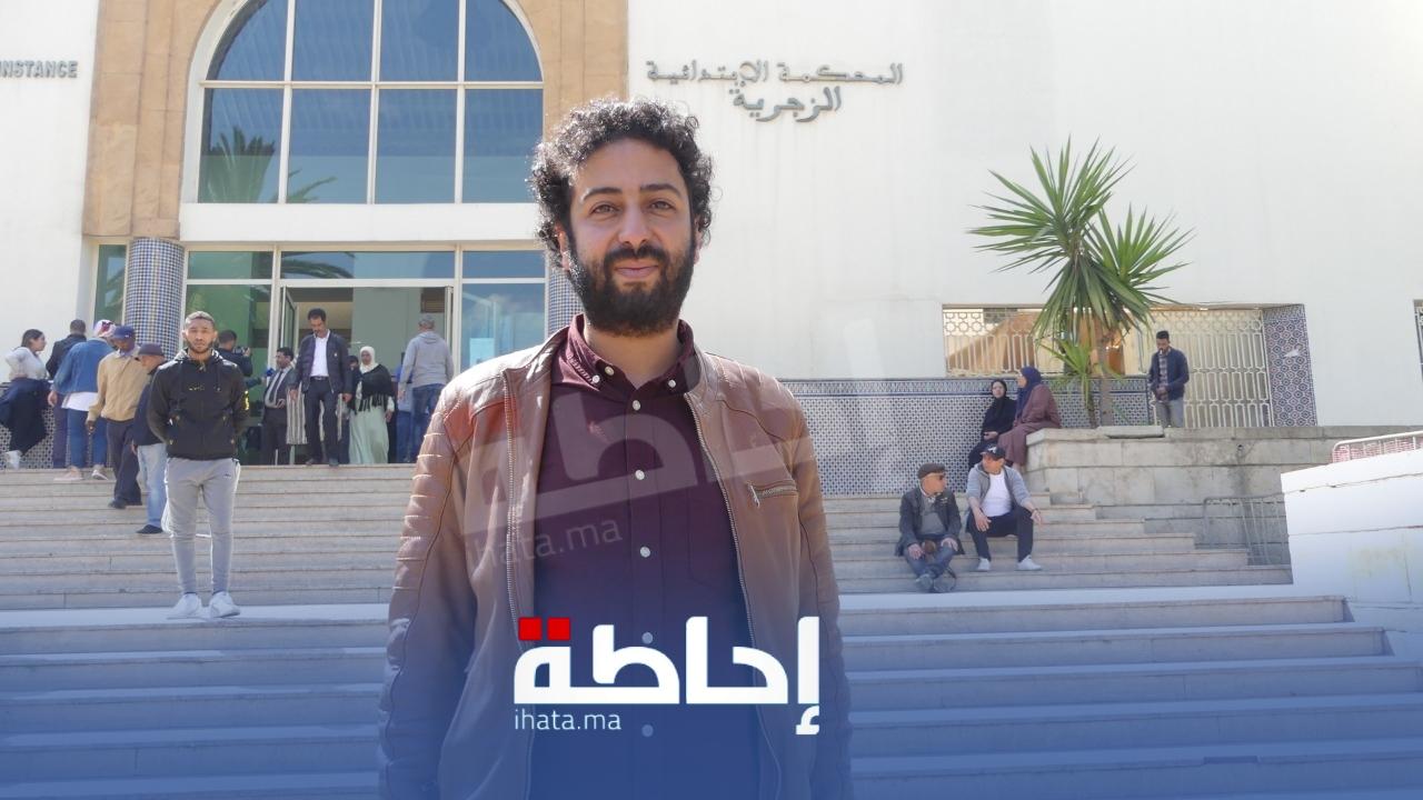 """المجلس الأعلى للسلطة القضائية يرد على حملة """"أمنستي"""""""