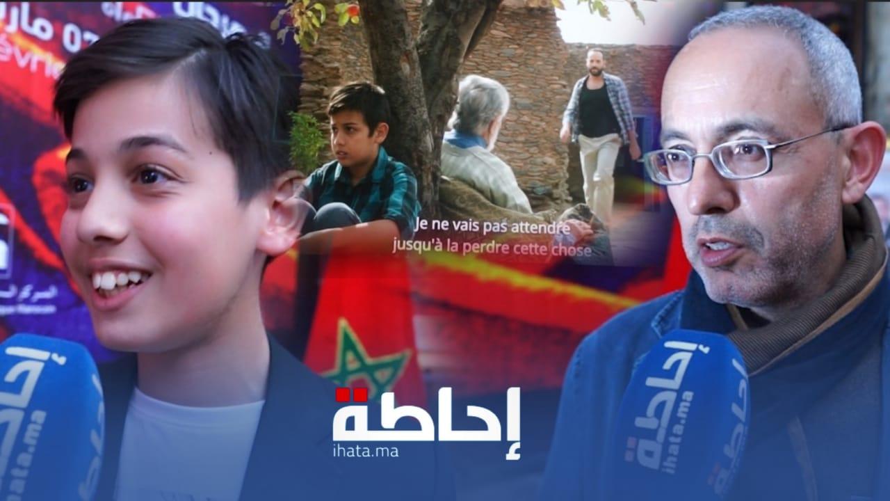 محمد مفتكر أمام امتحان خريف التفاح لأول مرة في طنجة