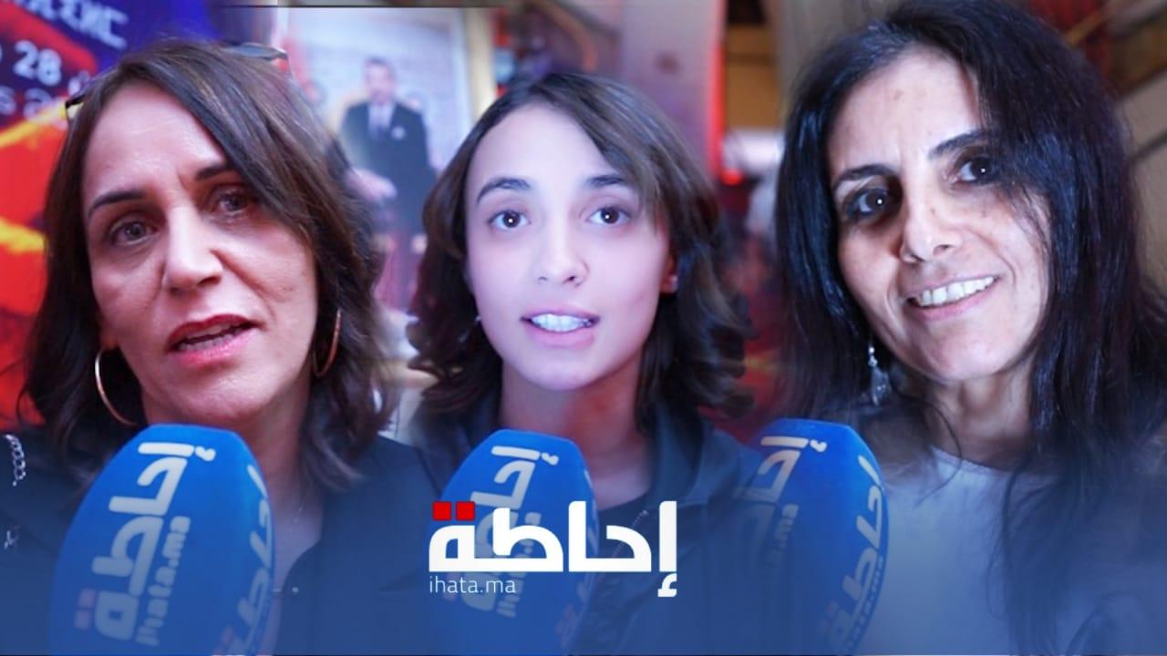 نساء الجناح ج يتحدثن عن مشاركة الفيلم في مهرجان طنجة