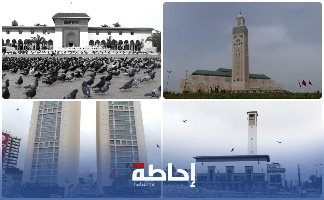 جهة الدار البيضاء- سطات تسجل إنجازا ضد كورونا