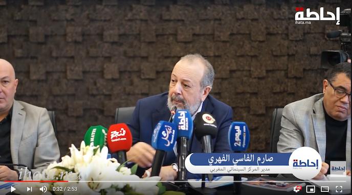 صارم الحق الفاسي الفهري يناقش اشكالية القاعات السينمائية بمناسبة تقديم حصيلة 2019